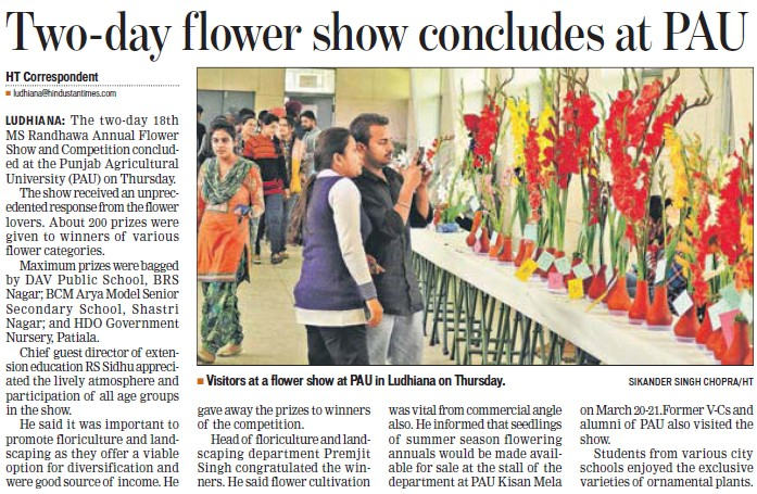 Flower show held (Punjab Agricultural University PAU)
