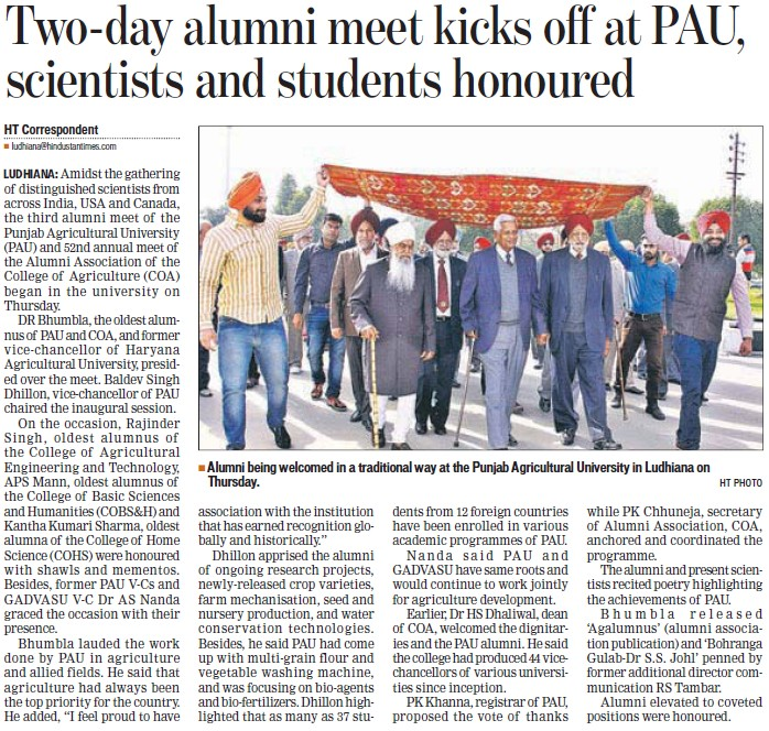PAU scientist and students honoured (Punjab Agricultural University PAU)