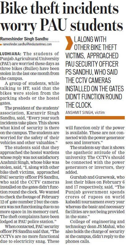 Bike theft incidents worry PAU students (Punjab Agricultural University PAU)