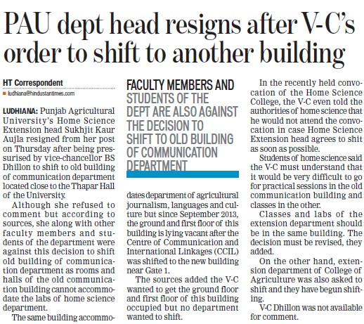 PAU dept head resigns after VCs order to shift to another building (Punjab Agricultural University PAU)