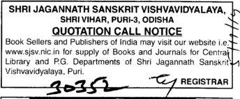 Supply of Books (Shri Jagannath Sanskrit University (SJSV))