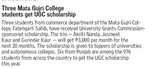 Students get UGC Scholarship (Mata Gujri College)