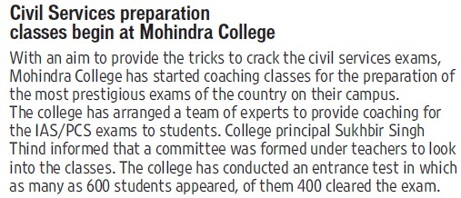 Civil Services preparation classes begin (Government Mohindra College)