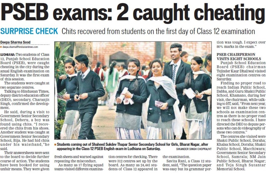 PSEB exam 2 caught cheating (Punjab School Education Board (PSEB))
