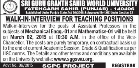 Asstt Professor for ME (Sri Guru Granth Sahib World University)