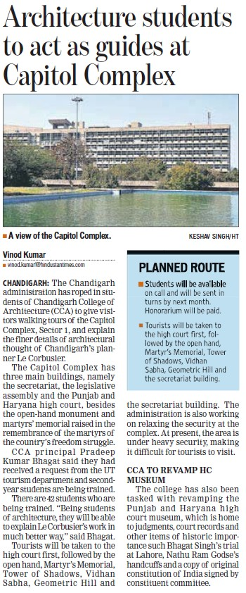 Architecture students to act as guides at Capitol Complex (Chandigarh College of Architecture)