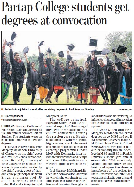 Partap College students get degrees at Convocation (Partap College of Education)