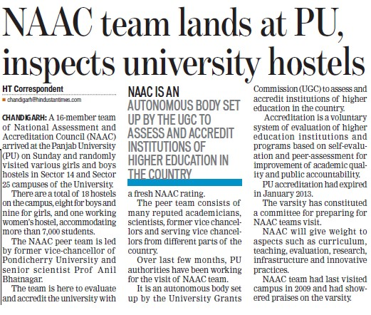 NAAC team lands at PU (National Assessment and Accreditation Council (NAAC))