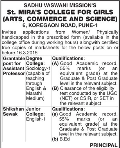 Shikshan sewak required (St Mira College Koregaon Park)