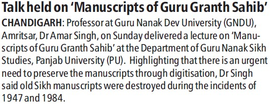 Talk held on Manuscripts of Guru Granth Sahib (Guru Nanak Dev University (GNDU))