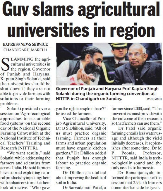 Guv slams agricultural universities in region (NITTTR)