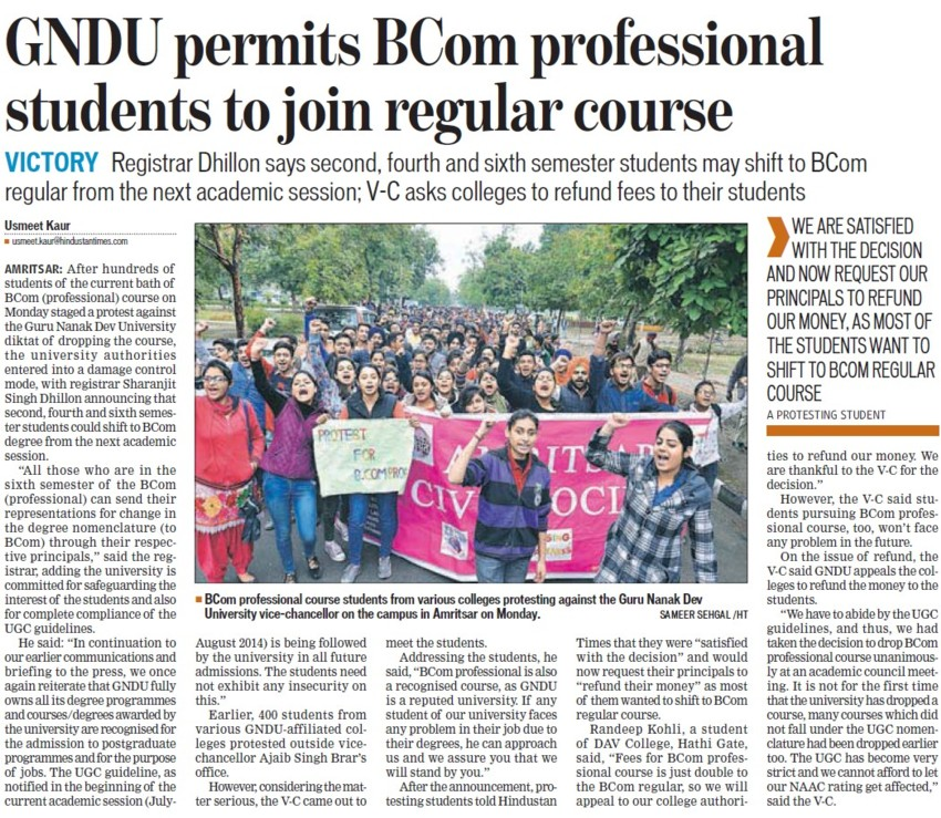 GNDU permits BCom Professional students to join regular course (Guru Nanak Dev University (GNDU))