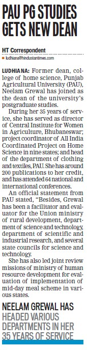 PAU PG studies gets new Dean (Punjab Agricultural University PAU)