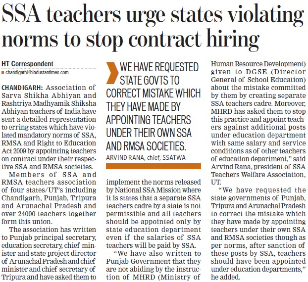 SSA teachers urge states violating norms to stop contract hiring (Sarva Shiksha Abhiyan SSA Punjab)
