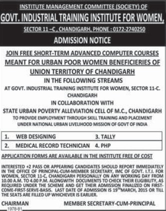 Short term advance computer course (Industrial Training Institute (ITI Women))