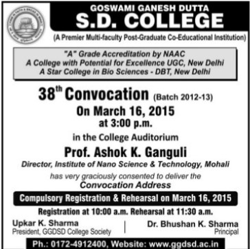 38th Annual Convocation held (GGDSD College)