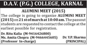 Alumni Meet held (DAV College)