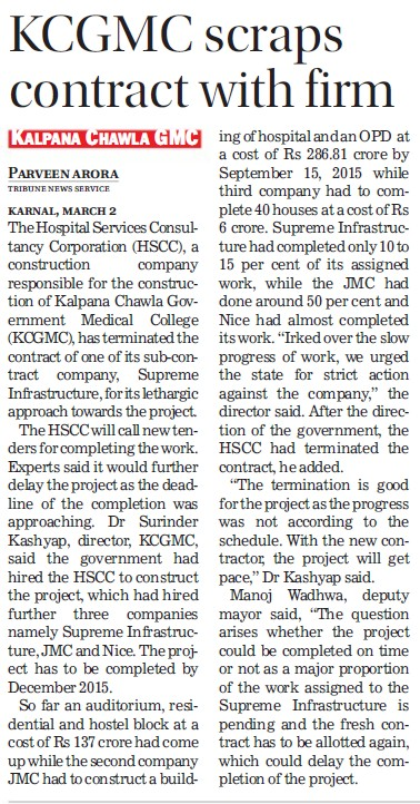 KCGMC scraps contract with firm (Kalpana Chawla Medical College)