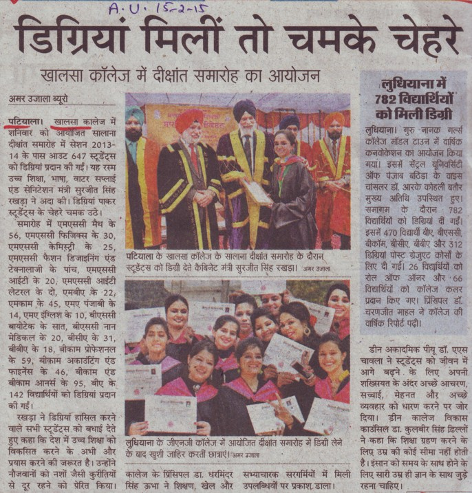 Students get degree on convocation (Khalsa College)