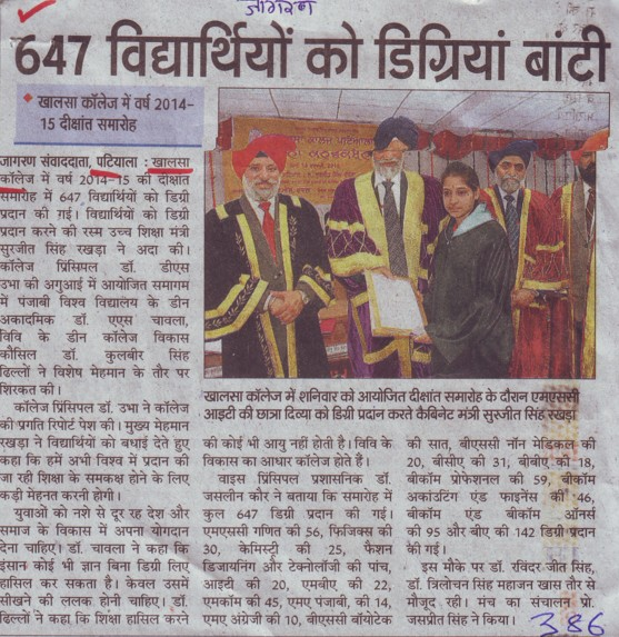 647 students get degrees (Khalsa College)