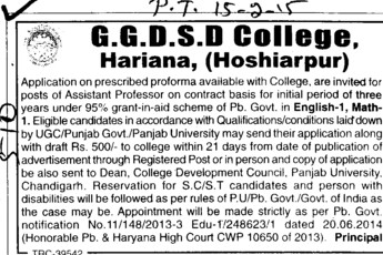 Asstt Professor on contract basis (Goswami Ganesh Dutta Sanatan Dharma College)
