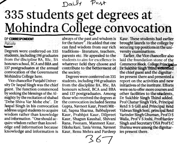 335 students get degrees at Mohindra College (Government Mohindra College)