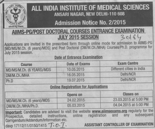 MD and MS Programme (All India Institute of Medical Sciences (AIIMS))