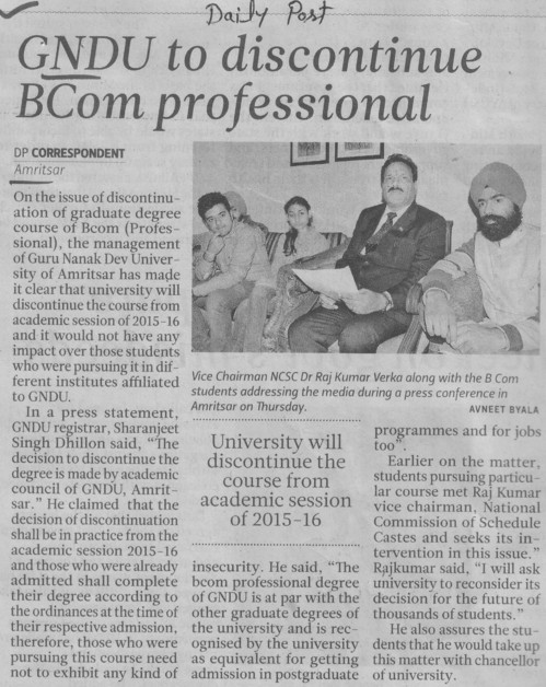 GNDU to discontinue BCom professional (Guru Nanak Dev University (GNDU))
