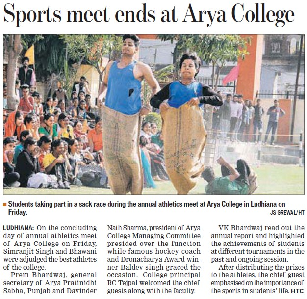 Sports meet ends at Arya College (Arya College)