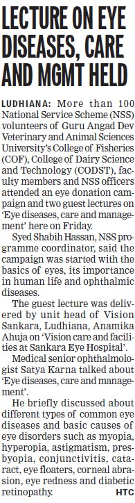 Lecture on eye disease, care and mgmt held (Guru Angad Dev Veterinary and Animal Sciences University (GADVASU))