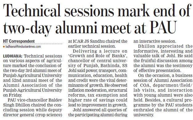 Technical sessions mark end of two day alumni meet at PAU (Punjab Agricultural University PAU)
