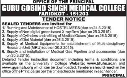 Supply of Medical equipments (Guru Gobind Singh Medical College)