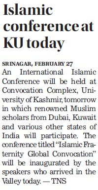 Islamic conference hel,d (Kurukshetra University)