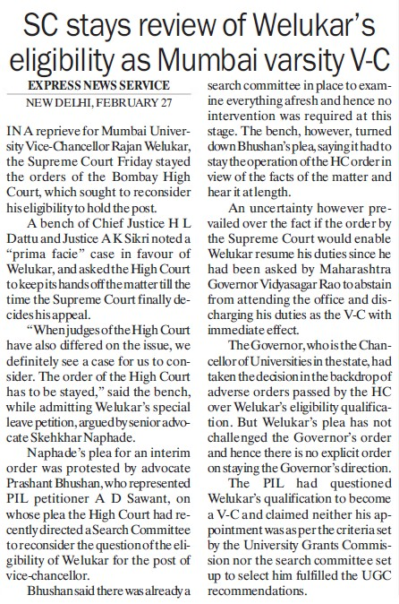 SC stays review of Welukars eligibility as MU VC (University of Mumbai)