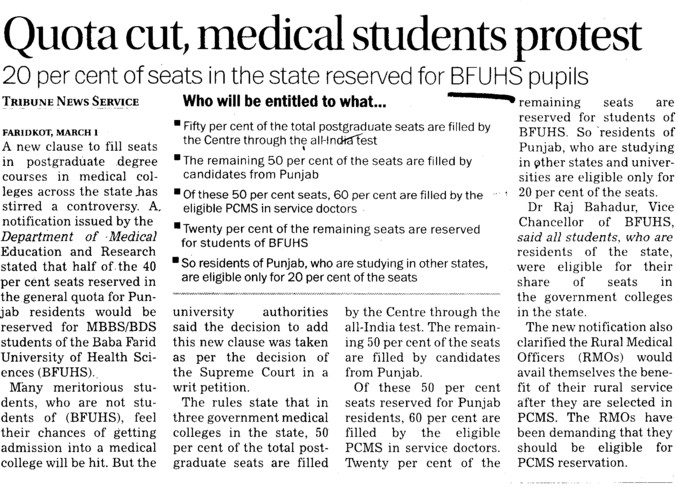Quota cut, medical students protest (Baba Farid University of Health Sciences (BFUHS))