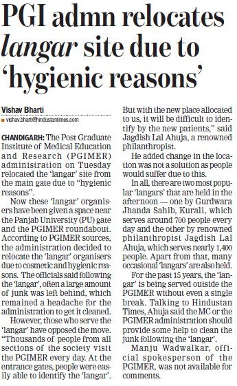 PGI admn relocates langar site due to hygienic reasons (Post-Graduate Institute of Medical Education and Research (PGIMER))