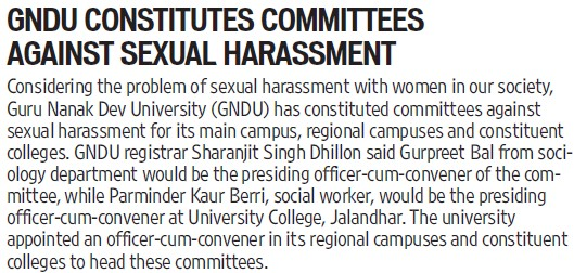 GNDU constitutes committees against sexual harassment (Guru Nanak Dev University (GNDU))