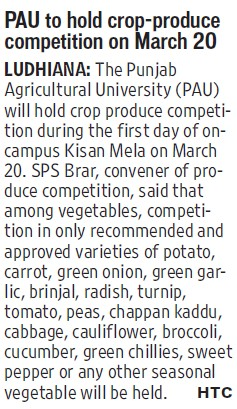 PAU to hold crop produce competition on March 20 (Punjab Agricultural University PAU)