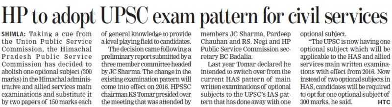HP to adopt UPSC exam pattern for civil services (Union Public Service Commission (UPSC))