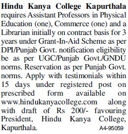 Asstt Professor for Physical Education (Hindu Kanya College)