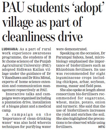 PAU students adopt village as part of cleanliness drive (Punjab Agricultural University PAU)
