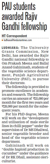 PAU students awarded Rajiv Gandhi fellowship (Punjab Agricultural University PAU)