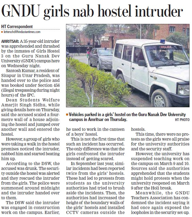 GNDU girls nab hostel intruder (Guru Nanak Dev University (GNDU))