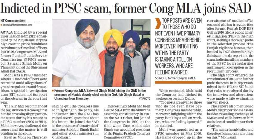 Indicted in PPSC scam, former Cong MLA joins SAD (Punjab Public Service Commission (PPSC))