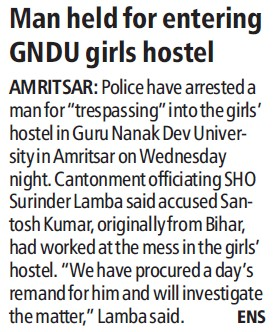 Man held for entering GNDU girls hostel (Guru Nanak Dev University (GNDU))