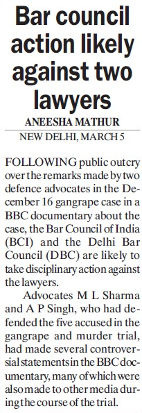 Bar Council action likely against two lawyers (Bar Council of India (BCI))