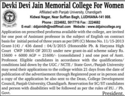 Asstt Professor for contract basis (Devki Devi Jain Memorial College for Women)