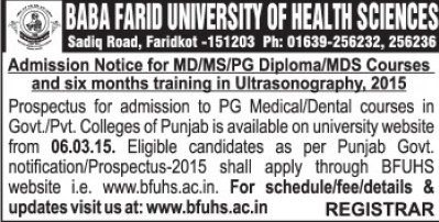 MD, MS and PG Diploma (Baba Farid University of Health Sciences (BFUHS))