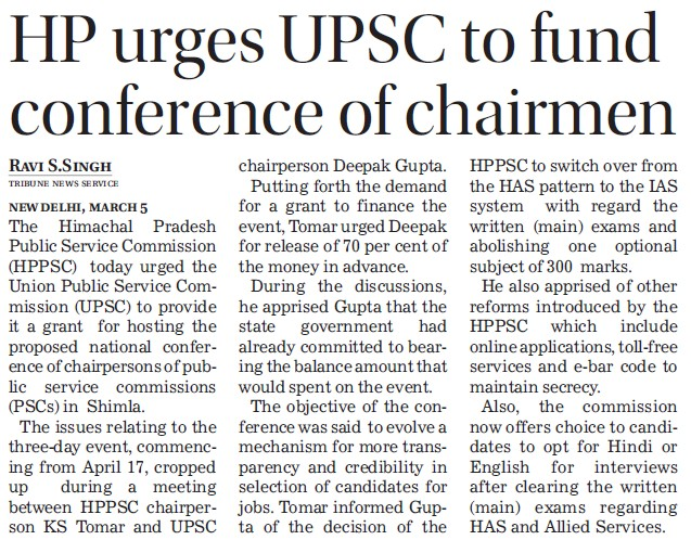 HP urges UPSC to fund conference of Chairman (Union Public Service Commission (UPSC))