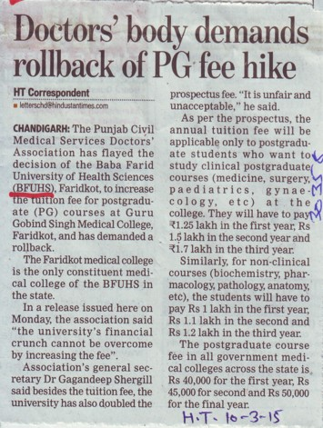 Doctors body demands rollback of PG fee hike (Baba Farid University of Health Sciences (BFUHS))